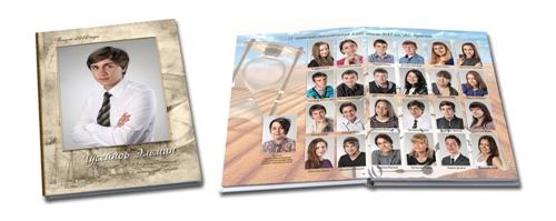 Школьная программа, выпускной альбом. Изготовление ...: http://foto-service.ru/school/